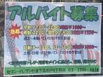 セブン-イレブン 杉並下高井戸5丁目店