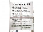 ローソンストア100 大阪港駅前店
