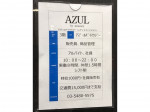 AZUL BY MOUSSY(アズールバイマウジー) 東急プラザ蒲田店