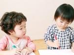 株式会社伸芽会 二子玉川教室