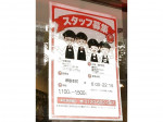 ホリーズカフェ 堺筋本町店