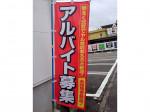 TSUTAYA 岡崎大樹寺店