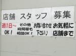 ファミリーマート いずみ中央駅前店