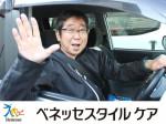 リハビリホームグランダ甲子園弐番館
