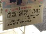 ファミリーマート 大開三丁目店