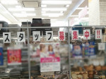 ザ・ダイソー イオン昭島ショッピングセンター店