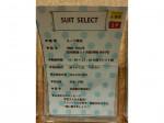 SUIT SELECT(スーツセレクト) アスナル金山