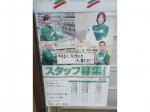 セブン-イレブン 京都上鳥羽南鉾立町店