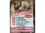 すき家 虎ノ門四丁目店