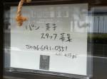 LEAI(ル・アイ) 谷町店