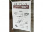 HARENOHI(ハレノヒ)