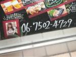 炭火焼料理専門店 和元