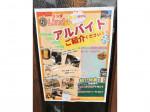 餃子酒場 LINDA(リンダ)