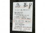 洋食レストラン Kiitos(キートス)