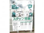 セブン‐イレブン 横浜深谷町店