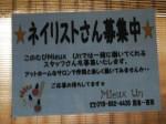 神戸ネイル&アイラッシュmieux un(ミューアン)