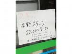 ファミリーマート 深江橋駅前店