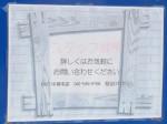 ヘアーサロンFAST(昭島市)