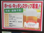 牛たん酒場 仙たん 新宿店
