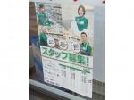セブン-イレブン 大阪今津南1丁目店