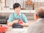 訪問介護 蒲田【TOKYO働きやすい職場宣言認定事業所】