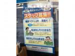 産経新聞 吹田・片山専売所