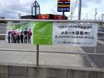 マクドナルド 248岡崎岩津店