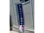 ローソン 豊田大林十二丁目店