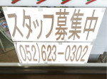 セブン-イレブン 中京競馬場前店