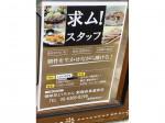 焼味尽 とくちゃん 新梅田食堂街店