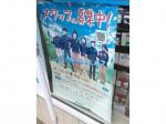 ファミリーマート 日の出平井店