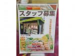ジュースの森 永田町店