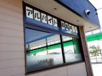 カレーハウス CoCo壱番屋 安城住吉店