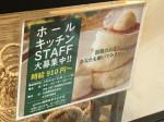 カフェ&パンケーキ gram(グラム) 梅田阪急ナビオ店