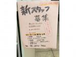 conoka(コノカ) 近鉄上本町店