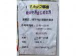 ecoBOOK(エコブック) 千歳船橋店