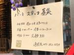 箸ギャラリー門 京都店