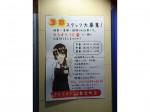 カラオケ10番 金町店