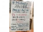 Midway(ミッドウェイ)