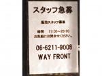 WAY FRONT(ウェイ フロント)