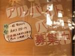 マクドナルド 武庫之荘駅前店