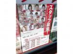 セブン-イレブン 岡崎大樹寺店