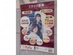ヘアカラー専門店 fufu(フフ) 幡ヶ谷店
