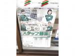 セブン-イレブン 大阪立売堀5丁目店