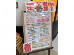 (株)フジファミリーフーズ フードコート緑井店