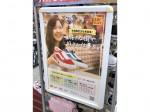 ABCマート 天満屋 広島緑井店