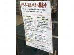 セブン-イレブン 大阪西本町2丁目店