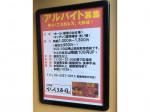 江戸前びっくり寿司 永福町店