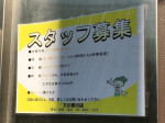 スーパーオオカワ 桜川店