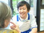 応援家族昭和記念公園/介護付有料老人ホーム